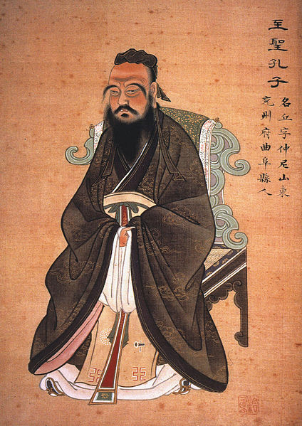 Confucius gouache on paper (c 1770) public domain (24px)