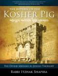 kosher pig cover (compliments publisher)