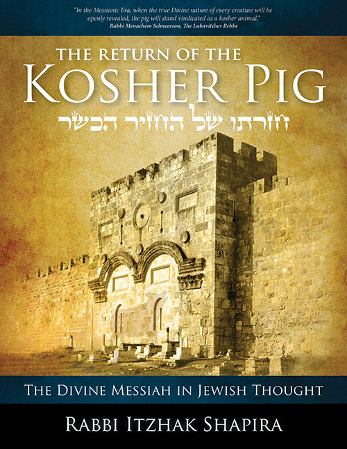 Kosher Pig: Tasty in Places, but Undercooked