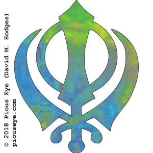 Sikh Khanda symbol with nature-inspired color pattern